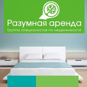 Аренда квартир и офисов Хохольского