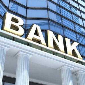 Банки Хохольского