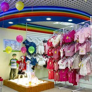 Детские магазины Хохольского