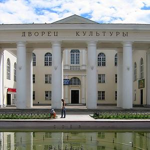 Дворцы и дома культуры Хохольского