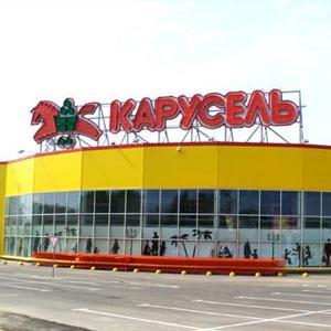 Гипермаркеты Хохольского
