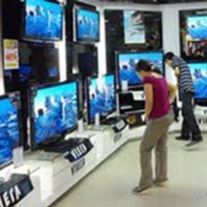 Магазины электроники Хохольского