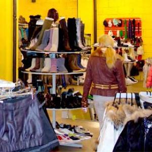 Магазины одежды и обуви Хохольского