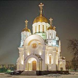 Религиозные учреждения Хохольского
