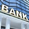 Банки в Хохольском