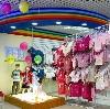 Детские магазины в Хохольском
