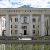 Дворцы и дома культуры в Хохольском