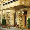 Гостиницы в Хохольском