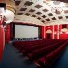 Кинотеатры в Хохольском