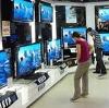 Магазины электроники в Хохольском