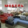 Магазины мебели в Хохольском