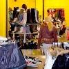 Магазины одежды и обуви в Хохольском