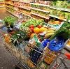 Магазины продуктов в Хохольском