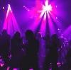 Ночные клубы в Хохольском