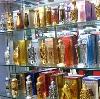 Парфюмерные магазины в Хохольском