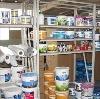 Строительные магазины в Хохольском
