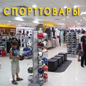 Спортивные магазины Хохольского