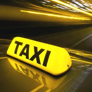 Такси Хохольского