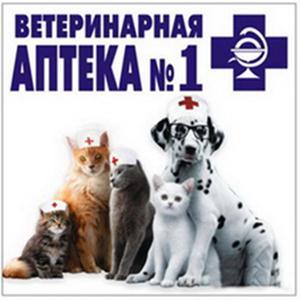 Ветеринарные аптеки Хохольского